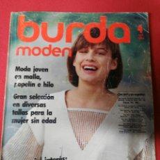Coleccionismo de Revistas y Periódicos: REVISTA BURDA AÑO 1984. Lote 194566081