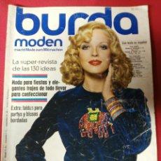 Coleccionismo de Revistas y Periódicos: REVISTA BURDA AÑO 1973. Lote 194574365