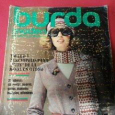 Coleccionismo de Revistas y Periódicos: REVISTA BURDA AÑO 1974. Lote 194574707