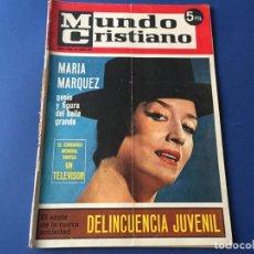 Coleccionismo de Revistas y Periódicos: REVISTA MUNDO CRISTIANO JUNIO 1965 MARIA MARQUEZ DELICUENCIA JUVENIL PUBLICIDAD AÑOS 60. Lote 194583401