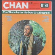 Coleccionismo de Revistas y Periódicos: CHAN LA REVISTA DE LOS GALLEGOS #28 1970 JOSE LUIS LOPEZ VAZQUEZ JUAN PARDO LUIS SEOANE GALICIA. Lote 194591330