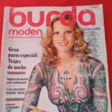 Coleccionismo de Revistas y Periódicos: REVISTA BURDA AÑO 1975. Lote 194596015