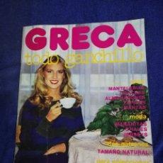Coleccionismo de Revistas y Periódicos: REVISTA GRECA NUMERO 35. Lote 194596120