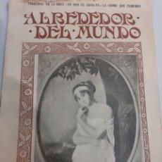 Coleccionismo de Revistas y Periódicos: 1907 ALREDEDOR MUNDO TRAGEDIAS INDIA.LA CARNE QUE COMEMOS.EL PELO AGUA MAR.HISTIRIA CAMA .RABIA. Lote 194606330