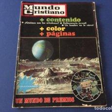 Coleccionismo de Revistas y Periódicos: MUNDO CRISTIANO NOVIEMBRE 1967 LOLO RICO (LA BOLA DE CRISTAL) ORTODOXOS ESCRIVA DE BALAGUER MARISOL . Lote 194606952