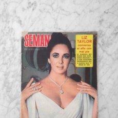 Coleccionismo de Revistas y Periódicos: SEMANA - 1974 - LIZ TAYLOR, MARISOL Y GADES, ROCIO DURCAL Y JUNIOR, TERESA RABAL, SERGIO Y ESTIBALIZ. Lote 194607965