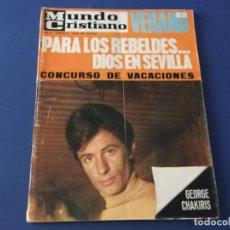 Coleccionismo de Revistas y Periódicos: MUNDO CRISTIANO JUNIO 1968 GEORGE CHAKIRIS CONGRESO EUCARISTICO SEVILLA NUTTER FANTA COCA COLA. Lote 194607972