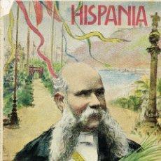 Coleccionismo de Revistas y Periódicos: HISPANIA MONOGRAFICO DEDICADO A EL ALCALDE DE BARCELONA RIUS Y TAULET Y SU MONUMENTO 1901. Lote 194617836