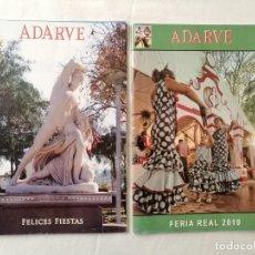 Coleccionismo de Revistas y Periódicos: LOTE DE 2 REVISTAS ADARVE PRIEGO DE CORDOBA NAVIDAD Y FERIA REAL 2010. Lote 194621011