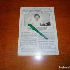 Coleccionismo de Revistas y Periódicos: RETAL 1986: ENTREVISTA A JULIO MATÍAS, DIRECTOR DEL MATÍAS MOLINA SPORT. TENERIFE. . Lote 194637901