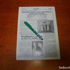 Coleccionismo de Revistas y Periódicos: RETAL 1986: TENERIFE, ARAUTO NUEVO CONCESIONARIO LANCIA. NUEVO PRESIDENTE FIAT AUTO ESPAÑA. Lote 194638006