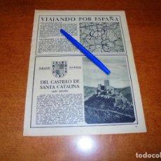 Coleccionismo de Revistas y Periódicos: RETAL 1969: PARADOR DE SANTA CATALINA, JAÉN. . Lote 194646563