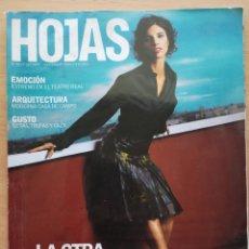 Coleccionismo de Revistas y Periódicos: REVISTA HOJAS Nº 583 2003 MARIBEL VERDÚ, MUNDO HABANO, EVA MENDES, JORDI LAMBADA. Lote 194665777