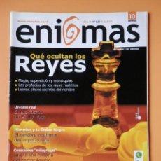 Coleccionismo de Revistas y Periódicos: ENIGMAS DEL HOMBRE Y DEL UNIVERSO. AÑO XI. Nº 121 (QUÉ OCULTAN LOS REYES) - DIVERSOS AUTORES. Lote 194670228