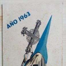 Coleccionismo de Revistas y Periódicos: REVISTA DE LA SEMANA SANTA PORTUENSE - CRUZ DE GUIA N. 3 - 1963 - ILUSTRAN JUAN LARA,ORTEGA Y SUAREZ. Lote 194691415