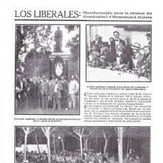 Coleccionismo de Revistas y Periódicos: 1911 HOJA REVISTA MADRID LIBERALES FACUNDO DORADO EN ESTATUA DE MENDIZABAL - BANQUETE A LUIS MOROTE. Lote 194691986