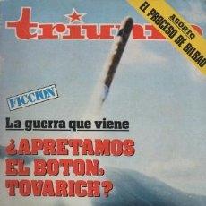 Coleccionismo de Revistas y Periódicos: REVISTA TRIUNFO. AÑO XXXIII Nº 873 OCTUBRE 1979 - A-REV-1698. Lote 194720755