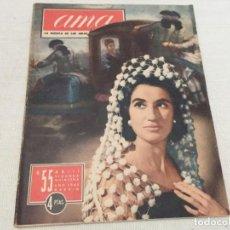 Coleccionismo de Revistas y Periódicos: REVISTA AMA ABRIL 1962 CERVEZA SAN MIGUEL SEMANA SANTA GRACE KELLY COCA COLA LA MANTILLA . Lote 194720827