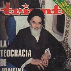 Coleccionismo de Revistas y Periódicos: REVISTA TRIUNFO. AÑO XXXII Nº 837 FEBRERO 1979. - A-REV-1701. Lote 194720976