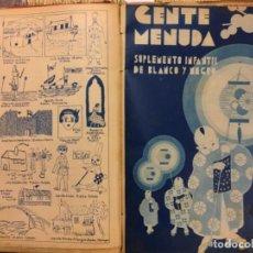 Coleccionismo de Revistas y Periódicos: REVISTA GENTE MENUDA, SUPLEMENTO INFANTIL BLANCO Y NEGRO, 41 NUMEROS 1934. Lote 194761371