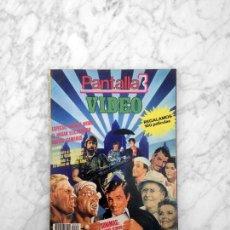 Coleccionismo de Revistas y Periódicos: PANTALLA 3 VIDEO - Nº 33 - 1985 - EXTRA SONIMAG, MEL GIBSON, RAMBOMANIA, MADONNA, NATALIE WOOD. Lote 194862688