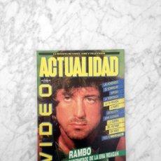 Coleccionismo de Revistas y Periódicos: VIDEO ACTUALIDAD - Nº 48 - 1985 - RAMBO, DOSSIER TERROR, JOHN BOORMAN, TERMINATOR. Lote 194863655