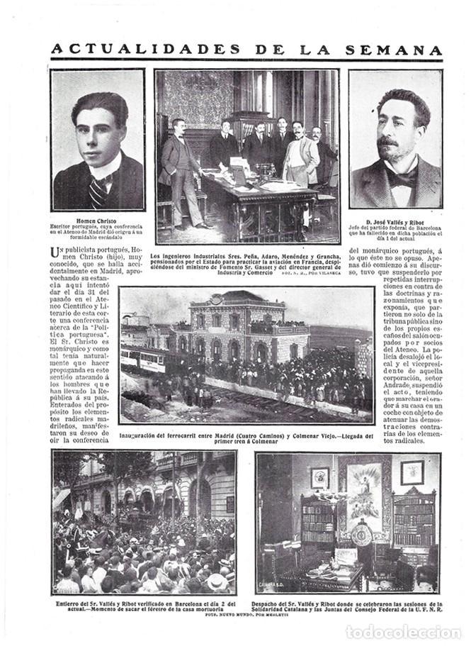 1911 HOJA REVISTA INAUGURACIÓN FERROCARRIL ENTRE MADRID CUATRO CAMINOS Y COLMENAR VIEJO LLEGADA TREN (Coleccionismo - Revistas y Periódicos Antiguos (hasta 1.939))
