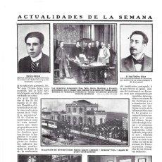 Coleccionismo de Revistas y Periódicos: 1911 HOJA REVISTA INAUGURACIÓN FERROCARRIL ENTRE MADRID CUATRO CAMINOS Y COLMENAR VIEJO LLEGADA TREN. Lote 194893788