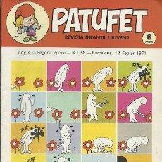 Coleccionismo de Revistas y Periódicos: REVISTA INFANTIL I JUVENIL PATUFET ANY 4 SEGONA EPOCA Nº 58 BARCELONA 12 FEBRER 1971. Lote 194894438