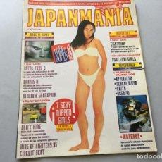 Coleccionismo de Revistas y Periódicos: JAPANMANIA SUPLEMENTO VIDEOJUEGOS Nº 4 AGOSTO 1996 . Lote 194921246