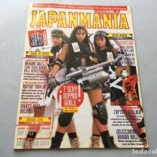 Coleccionismo de Revistas y Periódicos: JAPANMANIA SUPLEMENTO VIDEOJUEGOS Nº 3 JULIO 1996 DRAGON BALL. Lote 194921566