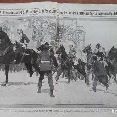 Coleccionismo de Revistas y Periódicos: ATENTADO ALFONSO XIII REGICIDA CAMPAMENTO DE CARABANCHEL JURA BANDERA INDIGENAS JUAN LLIMONA 1913. Lote 194942465