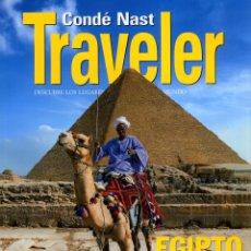 Coleccionismo de Revistas y Periódicos: CONDÉ NAST TRAVELER MONOGRAFICO - Nº 51 EGIPTO. Lote 194944202