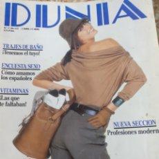 Coleccionismo de Revistas y Periódicos: REVISTA NÚM. 7/86 DUNIA- MODA FANTASTICA VERANO/86. Lote 194948180