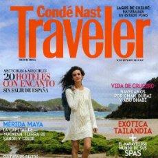 Coleccionismo de Revistas y Periódicos: CONDE NAST TRAVELER Nº 55 OCTUBRE 2012. Lote 194953127