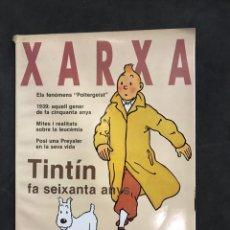 Coleccionismo de Revistas y Periódicos: XARXA REVISTA DE 1989 EN CATALÁN. Lote 194955352