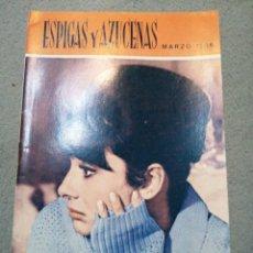 Coleccionismo de Revistas y Periódicos: ESPIGAS Y AZUCENAS OCTUBRE 1966. Lote 194961587