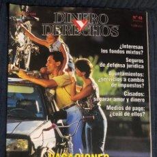 Coleccionismo de Revistas y Periódicos: REVISTA 'DINERO Y DERECHOS', Nº 48. AGOSTO 1998. VACACIONES, FONDOS MIXTOS, AYUNTAMIENTOS, ETC.. Lote 194961870