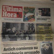Coleccionismo de Revistas y Periódicos: DIARIO ULTIMA HORA MALLORCA 28 DE JULIO 1999 PRIMER PACTE DE PROGRÉS . Lote 194963708