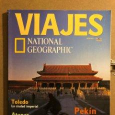 Coleccionismo de Revistas y Periódicos: VIAJES NATIONAL GEOGRAPHIC N° 2 (1999). TOLEDO, PEKÍN, ATENAS, ROMA, SEYCHELLES,.... Lote 194975183