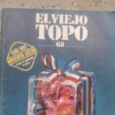 Coleccionismo de Revistas y Periódicos: EL VIEJO TOPO 68 MAYO 1982 CARLO FRABETTI: ROBOTS Y EMPLEO. EDUCADORES SOCIALES Y MARGINACION . Lote 194981328