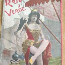 Coleccionismo de Revistas y Periódicos: ROJO Y VERDE REVISTA ERÓTICA AÑO 1904. Lote 194982568