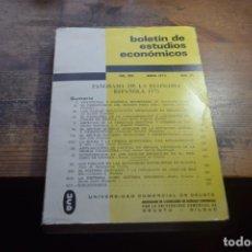 Coleccionismo de Revistas y Periódicos: BOLETIN DE ESTUDIOS ECONOMICOS VOL XXX, Nº 94, AGOSTO 1975, DEUSTO. Lote 194991401