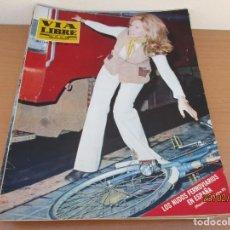 Coleccionismo de Revistas y Periódicos: REVISTA VIA LIBRE Nº 110. Lote 195026523