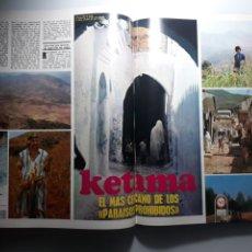 Coleccionismo de Revistas y Periódicos: KETAMA , EL MAS CERCANO DE LOS PARAÍSOS PROHIBIDOS. ARTÍCULO DE 5 PÁGINAS AÑO 1973. Lote 195052553
