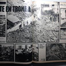 Coleccionismo de Revistas y Periódicos: MUERTE EN TROMBA .TRAGEDIA DE PUERTO LUMBRERAS Y LA RABITA . ALMERIA Y GRANADA .AÑO 1973 . 4 PÁGINAS. Lote 195053796