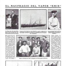 Coleccionismo de Revistas y Periódicos: 1911 HOJA REVISTA CÁDIZ TARIFA ESTRECHO DE GIBRALTAR NAUFRAGIO VAPOR 'EMIR' ABORDAJE DEL 'SILVERTON'. Lote 195102495