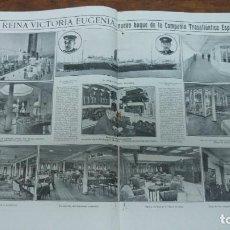 Coleccionismo de Revistas y Periódicos: EL REINA VICTORIA EUGENIA NUEVO BUQUE DE LA COMPAÑIA TRASATLANTICA ESPAÑOLA 2 HOJAS AÑO 1913. Lote 195134646