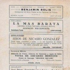 Coleccionismo de Revistas y Periódicos: ALLER – MIERES. MOREDA, SANTULLANO, ABLAÑA, UJO, LA FELGUERA, LANGREO. PUBLICIDAD. ASTURIAS. 1931. Lote 195192130