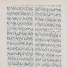 Coleccionismo de Revistas y Periódicos: SAMA DE LANGREO. PUBLICIDAD. ASTURIAS. 1931. Lote 195192222